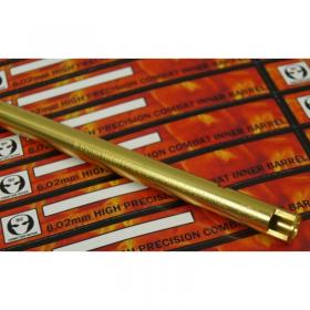 400mm*6.02mm COMBAT INNEL BARREL