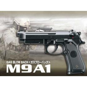 BERETTA M9A1 NEGRO TOKIO MARUI